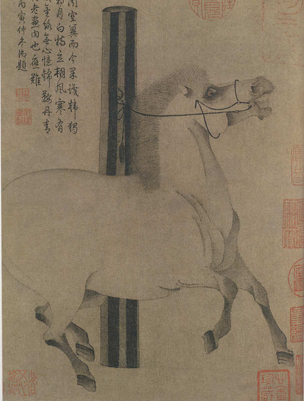 How to Read Chinese Paintings, Anatomy of a Masterpiece.