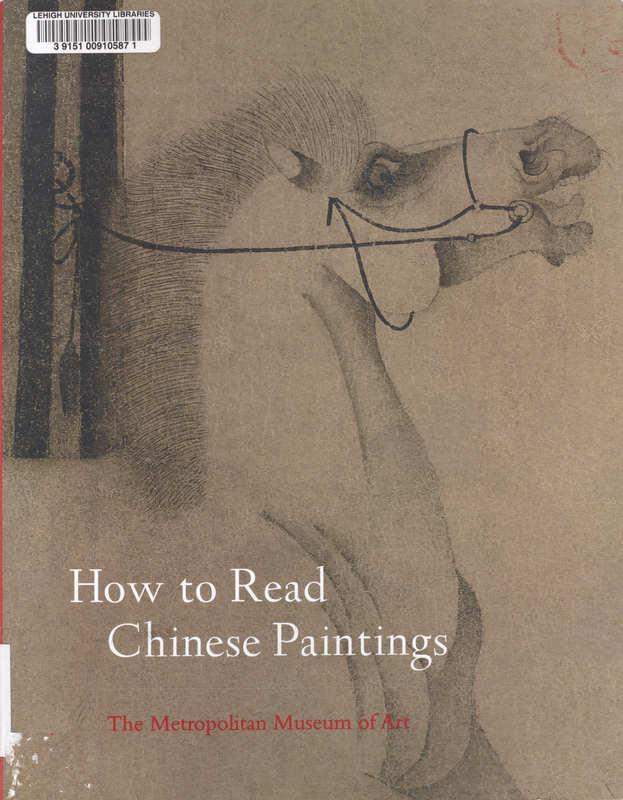 Chinese_horse_001.jpg